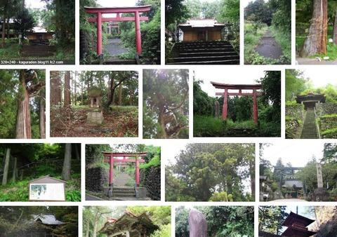 戸榛名神社 群馬県高崎市神戸町のキャプチャー