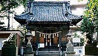 白髭神社 神奈川県川崎市高津区北見方のキャプチャー