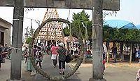 二宮神社(福岡市今宿) - 江戸中期の鎮座・遷座、生産豊穣と疫病厄除、福徳の神