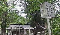 大虫神社 福井県越前市大虫町のキャプチャー