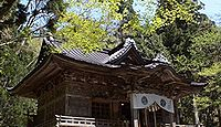 十和田神社 青森県十和田市奥瀬十和田湖畔休屋のキャプチャー