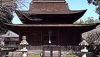 国宝「清白寺仏殿」(山梨県山梨市)のキャプチャー