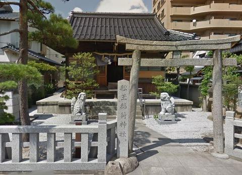 船玉稲荷神社 島根県松江市東本町のキャプチャー
