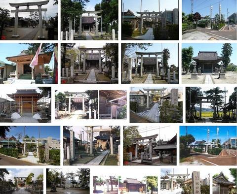 槻田神社 新潟県三条市荒町1-12-17