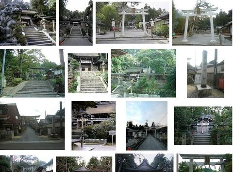 吉姫神社 滋賀県湖南市石部東のキャプチャー