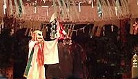 重要無形民俗文化財「高千穂の夜神楽」 - 冬季の代表的な風物詩、現在は通年参観可能