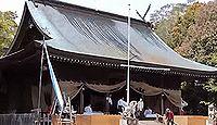 菟足神社 - 徐福伝説が残る兎の神社、4月に手筒花火や打ち上げ花火、稚児踊りの風まつり