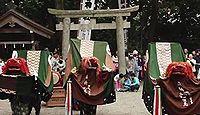 鸕宮神社 三重県伊賀市島ヶ原のキャプチャー