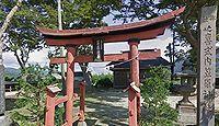 笠原神社 長野県中野市笠原