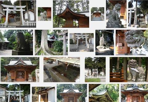 甲波宿禰神社(群馬県渋川市行幸田673)