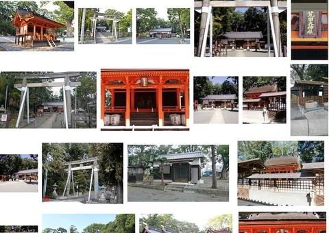 荒田神社 和歌山県岩出市森237