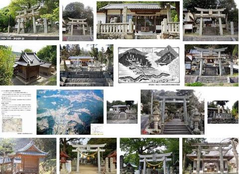 彦佐須岐神社 広島県福山市瀬戸町長和のキャプチャー