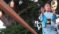 天地神社 静岡県田方郡函南町平井のキャプチャー