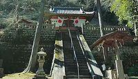 大平神社 静岡県伊豆市大平のキャプチャー