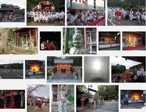 八坂神社(大分県安岐町朝来字弁分)