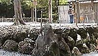 川島神社 三重県度会郡大紀町のキャプチャー