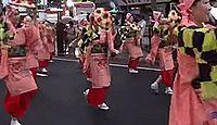 山形花笠まつりとは? - 東北五大祭り、東北六魂祭の一つ 「花笠音頭パレード」のキャプチャー