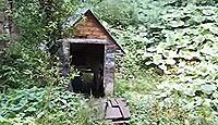 樺太神社 - 日露戦争後に日本が領有した樺太に創建された官幣大社、現在は廃絶・跡地
