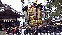 総社神社(坂出市) - 市東部の平地、国府の北方に位置する讃岐国総社、天平以前の古社