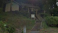 剣刀神社 静岡県伊豆の国市戸沢
