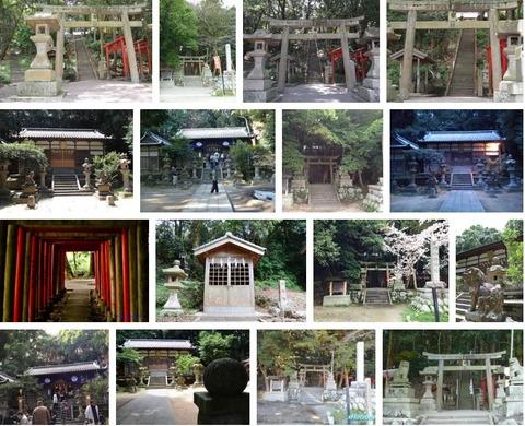 小丹神社 三重県津市上浜町のキャプチャー
