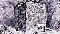 生石神社(高砂市) - 「日本三奇」謎の巨大な石造物「石の宝殿」が御神体、10月に秋祭り