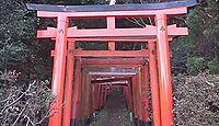 伏見白赤稲荷社 神奈川県横須賀市のキャプチャー
