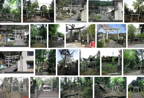 兵主神社 兵庫県豊岡市赤石1861-3