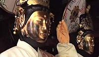 重要無形民俗文化財「松尾寺の仏舞」 - 600年の歴史を有する六人が演奏にのせて舞うのキャプチャー