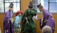 重要無形民俗文化財「尾張万歳」 - 遅くとも室町期から伝わる、仏教色もある万歳のキャプチャー