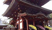 薦神社 - 大分中津に鎮座する大貞八幡宮、宇佐神宮の祖宮、三角池と細川忠興再建の神門