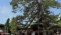白山神社 新潟県新潟市中央区一番堀通町のキャプチャー