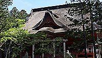 出羽神社 - 出羽三山の根源神と考えられる神を祀る、三神合祭殿がある修験道聖地