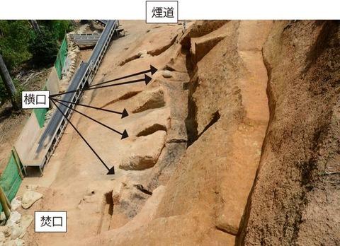 神谷遺跡で、7世紀後半-8世紀前半の製鉄用の横口付炭窯3基を確認 - 島根・大田のキャプチャー