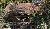 足尾神社 茨城県石岡市小屋