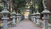 布気皇館太神社 三重県亀山市布気町のキャプチャー