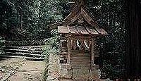 飛鳥坐神社 奈良県高市郡明日香村