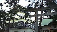 岡崎城 三河国(愛知県岡崎市)のキャプチャー