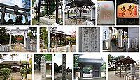 丹比神社 大阪府堺市美原区多治井の御朱印