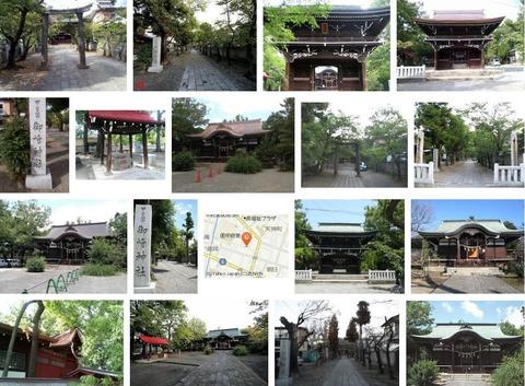 御崎神社 山梨県甲府市美咲のキャプチャー
