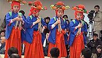 重要無形民俗文化財「睦月神事」 - 福井市の賀茂神社の氏子が初春に演じる田遊びのキャプチャー