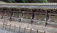 国宝「東照宮東西透塀」(栃木県日光市)のキャプチャー