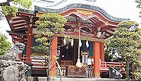 高木神社(墨田区押上) - 第六天社と呼ばれた「万物生成」「人間関係を調整する」神