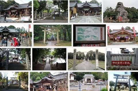 冠纓神社(香川県高松市香南町由佐1413)