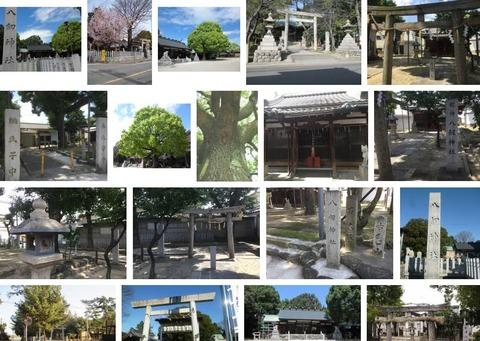 八劔神社 愛知県江南市北山町西のキャプチャー
