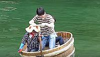 重要無形民俗文化財「小木のたらい舟製作技術」 - 近海での漁や海藻採取など今も