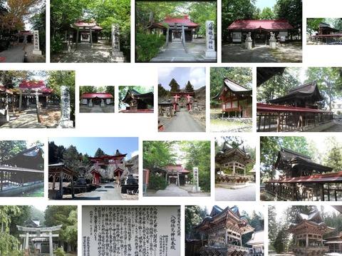 八幡穂見神社 山梨県中央市布施2034
