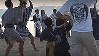重要無形民俗文化財「白石踊」 - 源平合戦慰霊、瀬戸内海の白石島に伝承される盆踊りのキャプチャー