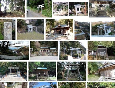 神明神社 静岡県伊豆市八木沢のキャプチャー