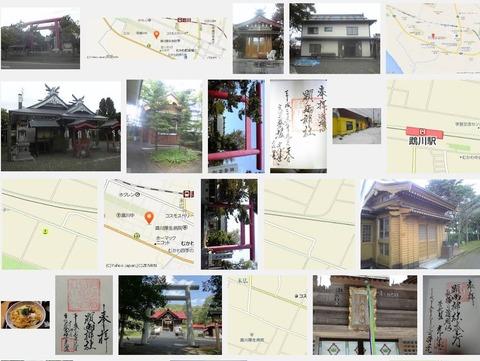 顕幽神社 北海道勇払郡むかわ町文京のキャプチャー